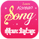 Learn Kr. Songs (Lite) by Thein
