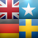 Logo Quiz - World Flags by tiny4games