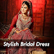 Wedding Dresses 2015 Latest by Mind Works Apps