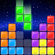 Block Mania Crush by Free Casual Arcade Games