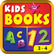 Kids Learning Book by Suave Solutions
