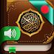 Quran FM اذاعة القران الكريم by Malik A K Abualzait