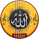 Allah Ringtones Islamic Sounds by Islamic Apps