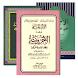Nahwu Jurumiyah & Terjemah by studioZa
