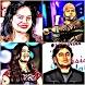 Telugu Singers Quiz by divid