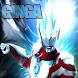 Guide Ultraman Ginga by Heivel