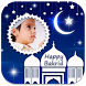 Bakrid Photo Frames 2017 by livewallstore