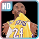 HD Kobe Bryant Wallpaper by BeautyOnPaper