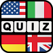 Guess the Flag Quiz 2016 by GuessQuizGame Studio
