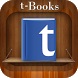 tBooks Higher Secondary Eng by Kloudteck