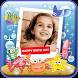 Birthday Photo Frame by KS Infotech