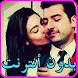 منار و كمال by androidyapps