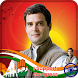 Congress Profile Maker | Congress DP Maker by Photo Video Valley