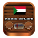 Sudan radios online by Lyric Song Free App for Fun