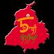 Punjabi Boliyan by 01RAD Team