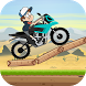 Gravity motorbike fals by The legendary studios98