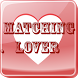 Matching Lover by Srimal Android Apps