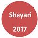 Hindi Shayari SMS Collection by Radhika Info