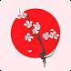 Sakura51 by FoodSoul