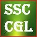 Question Bank : SSC CGL 2017 by chandan kumar