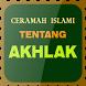 Ceramah Islami Akhlak by Aruliu Develovers
