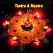 Tantras Mantras & Yantras