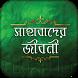 সাহাবাদের জীবনী ~ Sahaba Story by Dapp Studio