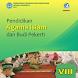 PAI & BP Kelas 8 SMP Kur 2013 by Linear Studio Apps