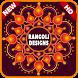 Rangoli Design Home Pongal Diwali DIY Idea Offline by Little Box Of Idea