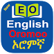 English Afaan Oromo Dictionary Offline by App Books