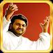 SHRI DWARKESH LALJI by International Vaishnav Sangh