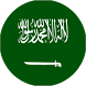 English Arabic LTranslator by Stephen Maingi