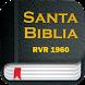 Biblia Reina Valera 1960 by LemonIceCompany