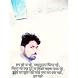 Raaz Rajput by Appswiz X.X