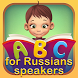 English for Russian Speakers by Codore