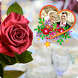 Best Wedding Invitation or Love Card Maker 2017 by Fashion-Photo-Frame-Maker