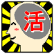 Brain-Activation-Game by hakusui