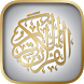 Quran ( Audio + Translations ) by Islamic App