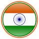حكم هندية by plsaw100