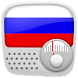 Russian Radio Online by BestRingtonesApps