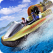 Modern Hovercraft Racing 2015 by TrimcoGames