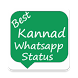 Best Kannada Whatsapp Status by smdeveloper