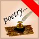 Стихи зарубежных поэтов by ⭐ Поздравуха ⭐