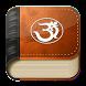 Srimad Bhagavad Gita by Apogaeis