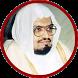 Quran - Abdullah Ali Jabir by KareemTKB