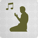 دعاء راديو by aymsou
