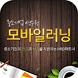 중소기업연수원 모바일러닝 (스마트러닝) by 중소기업진흥공단
