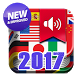 All Language Translator 2017 by Terminal Android