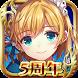 ヴィーナス†ブレイド【RPG/カードゲーム/武器娘/美少女】 by Edia Co.,Ltd.