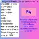 Learn M S Excel 2010 in Hindi by Ajinkya Innovations
